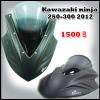 ชิลแต่ง นินจา 250-300 (2013) K2 FACTORY (ชิลสีดำ รหัสN24)