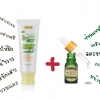 AloeVera Plus Gel + Phytocell Serum