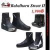 รองเท้า Rebelhorn Street II