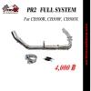 คอท่อ Full System CB500R, CB500F, CB500X