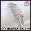 แหวนเพชร CZ รหัส MR246RD size 64
