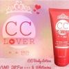 G503 ซีซี เลิฟเวอร์ บอดี้ โลชั่น CC lover Body lotion สุดยอดครีมนำเข้าจากเกาหลี เนื้อโลชั่นบางเบาและกันน้ำ เปลี่ยนผิวของคุณให้ขาวใสเรียบเนียนเด้ง อย่างเป็นธรรมชาติทันทีที่ทา