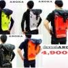 กระเป๋าเป้สะพายหลัง ANOKA #สีเหลือง/สีขาว/สีแดง/สีดำ/สีส้ม