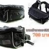 กระเป๋าคาดเอว KOMINE SA 036 #สีดำ