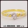แหวนเพชร CZ รหัส MR095R size 61