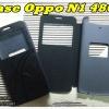 caseoppo N1 โชวเบอร์ 480 ดำ