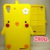 Case OPPO R7Lite ยาง ลายเป็ดเหลือง