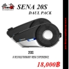 Bluetooth SENA 20S DUAL PACK (แบบแพ็คคู่)