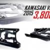 แร็คท้าย Kawasaki Versys ปี2015