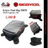 กระเป๋าติดถัง Scoyco MB20