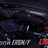 ท้ายกุด ER6N-ER6F งาน LEON