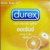 ถุงยางอนามัย Durex Orange 52.5mm