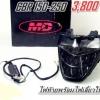 ไฟท้ายพร้อมไฟเลี้ยวในตัว โคมดำ CBR 150-250-300