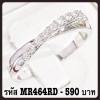 แหวนเพชร CZ รหัส MR464RD size 53