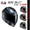 หมวกกันน็อค HJC IS-17 Uruk