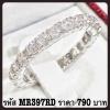 แหวนเพชร CZ รหัส MR397RD size 48
