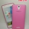Case Oppo Mirror3 ยาง TPU สีชมพูใส