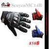 ถุงมือ Scoyco MC14B (มีให้เลือก3สี)