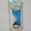 Hot-Cold Eye Mask (หน้ากากถนอมดวงตา ประคบร้อน-เย็น)