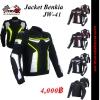 เสื้อการ์ด Jacket Benkia JW-41