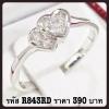 แหวนเพชร CZ รหัส R843RD size 61