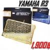 การ์ดหม้อน้ำ Yamaha R3 (SPEEDY)