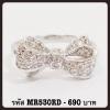 แหวนเพชร CZ รหัส MR530RD size 53