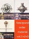 [แพ็กเซต] fate/grand order material vol.1+2+3