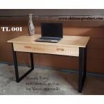 โต๊ะทำงาน ลิ้นชักคู่ TL 001