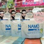 Namu sop 100+ อาหารเสริมสำหรับคนรักผิว 3 ซอง