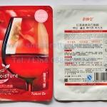 EAST-SKIN HERBAL MOISTURE RED WINE Whitening Facial Mask มาร์คหน้าสูตรไวน์แดง