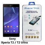 ฟิล์มกระจก Sony Xperia T2 / T2 Ultra