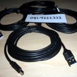สาย Mini USB ยาว 3 เมตร