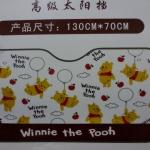 ฟอร์ยบังแดดหน้ารถ หมีพูห์ pooh ขนาด 130 ซม. * 70 ซม. ลายหมีพูห์