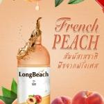 LongBeach Peach กลิ่นพีชขนาด 730 ml.