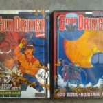 Gun Driver 1-8 เล่มจบ