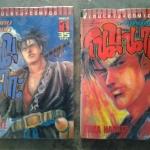โนบุนากะ จอมคนสยบฟ้า 1-9 เล่มจบ