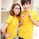 Pre Order เสื้อโปโลคู่รักสไตล์เกาหลี แขนสั้นคอปก แต่งแถบสีที่แขนเสื้อและคอ มี4สี