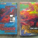 RED PEGASUS เรดเปกาซัส 1-12 เล่มจบ