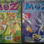 MOZ II 1-3 เล่มจบ