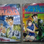 YAMAZAKI Business Commando 1-12 เล่มจบ