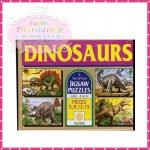 จิ๊กซอว์ไดโนเสาร์ (Dinosaurs)
