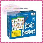 """ฝึกสมอง """"Brain Boosters 3(แนวสาธิต)"""
