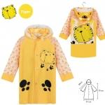 เสื้อกันฝนสำหรับเด็กสีเหลืองลายเสือ