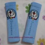 ที่หุ้มเข็มขัดนิรภัยในรถ โดราเอมอน Doraemon ราคาต่อคู่