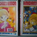 HIMECHAN'S RIBBON 1-10 เล่มจบ ขาดเล่ม9