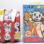 กระเป๋านักเรียนญี่ปุ่น หนังแท้ 006