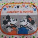 ม่านบังแดดรถยนต์ด้านกระจกข้าง มิกกี้เม้าส์ mickey mouse#2 ราคาต่อคู่