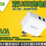 หัวชาร์จ ADAPTER USB 2 พอร์ต 2.1A/1A สำหรับ Tablet, ipad ยี่ห้อ GOLF GF-U201