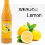 Fresca น้ำผลไม้เข้มข้นเลมอน Lemon